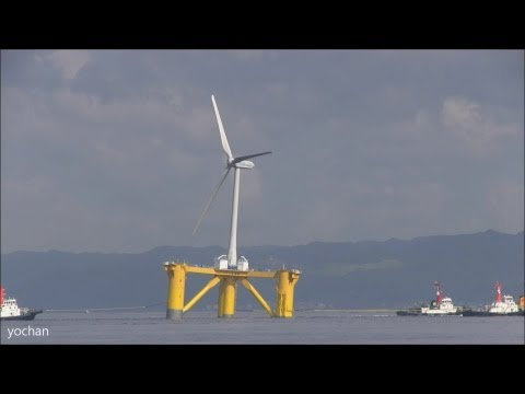 Floating wind turbine.Towed by a group of boats  浮体式洋上風力発電設備「ふくしま未来」